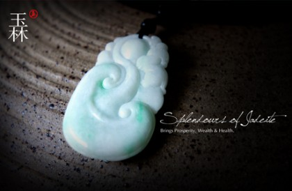 YUlin Jade Necklace